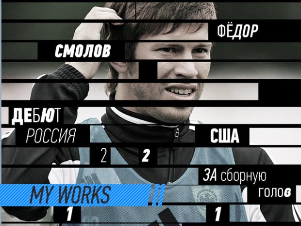 my_works_debut_sport