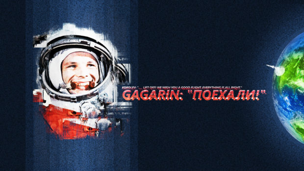 gagrin
